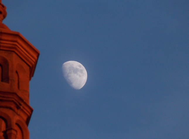 smithsonian and moon