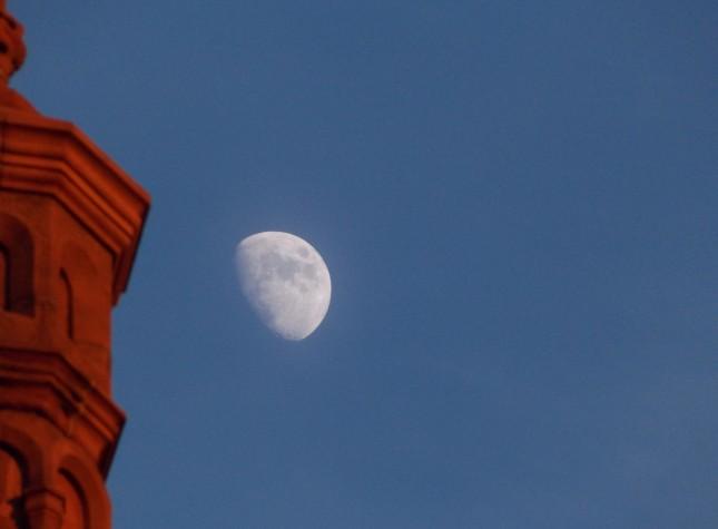 smithsonian and moon